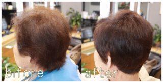ビフォーアフター 軟毛 くせ毛 くせ毛ブローレスカット
