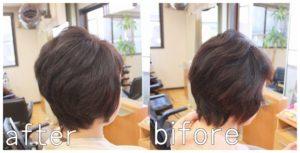 ビフォーアフター 強めのくせ毛もショートスタイルでスッキリ