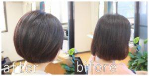 ビフォーアフター 仕上がり くせ毛のお悩み解消 脱縮毛矯正