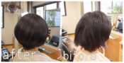 ビフォーアフター ヘナで髪質改善 さらさらツヤツヤ