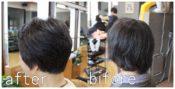 ビフォーアフター くせ毛ブローレスカット すっきりショート