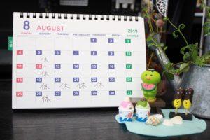 夏季休業日